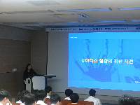 2019. 07. 11 Staff Lecture